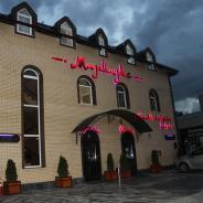 Гостиница Мармарис