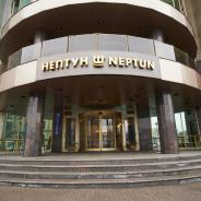 Отель Нептун