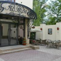 Hotels, Ar Nuvo Hotel