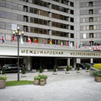 Апарт-отель Международная-2