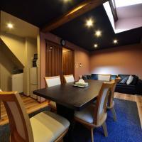 Дома для отпуска, Comfortable House In Fushimi