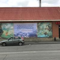 Хостел Подкова