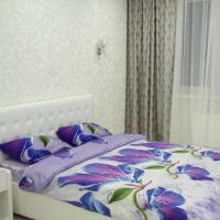 Апартаменты Казань Арена