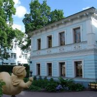 Отель Yaroslavl - Exeter Inn