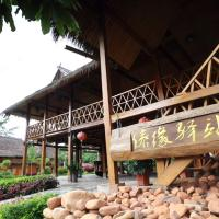 Homestays, Dai Yuan Inn