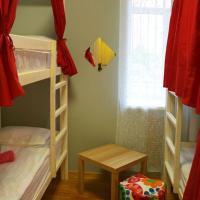 Хостел Nice hostel Маяковская