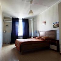 Апартаменты Nice on Presnenskiy Val