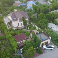 Гостевой дом Kushiri