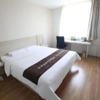 Hotels, Hanting Express Shijiazhuang Zhaiying South Main Street