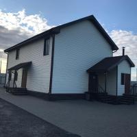 Гостевой дом Аэлита
