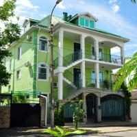 Гостевой дом На Трудящихся 152а