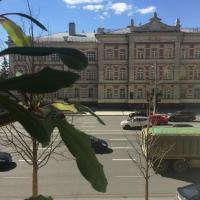 Отель На Садовой-Кудринской
