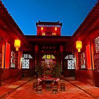 Guest houses, Pingyao Xiangshengyuan Guest House