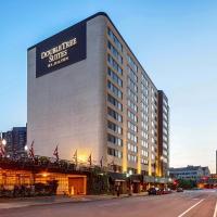 DoubleTree Suites by Hilton Minneapolis, Minneapolis