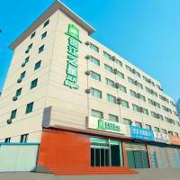 Hotels, Jinjiang Inn Select Taiyuan Exhibition Center