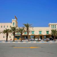 Курортные отели, Bahrain Beach Resort