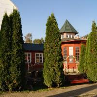 Отель Рубцово