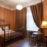 Мини-отель-музей Кв.27. Эпоха