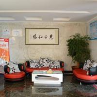 Hotels, Thank Inn Chain Hotel Henan Xinyang Train Station Gongqu Road