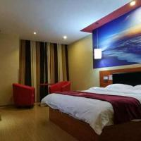 Hotels, Thank Inn Chain Hotel Zhejiang Huzhou Changxing Town Qingfang City