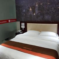 Hotels, JUNYI Hotel Jiangsu Nanjing Ye District Olympic Center