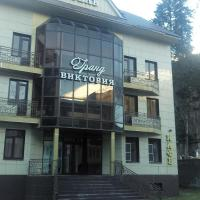 Гостиница Гранд Виктория