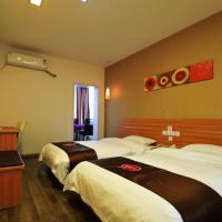 Hotels, Thank Inn Chain Hotel Guizhou Anshun Development Area Xihang Road