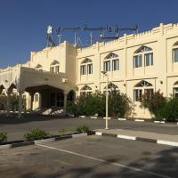 Отели, Ibri Oasis Hotel