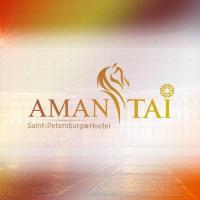 Отель Амантай