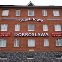 Апарт-отель Доброславия