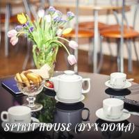 Гостевой дом Spirit House