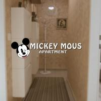 Mickey Mouse Apartment