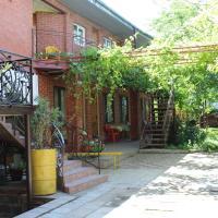 Гостевой дом На Трудящихся 126