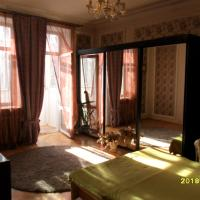 Moscow Garden View Apartment