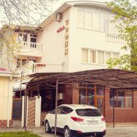 Гостевой дом Sofia
