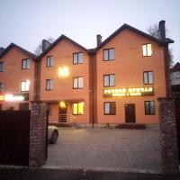 Отель Речной Причал