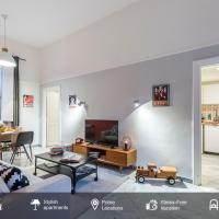 Sweet Inn Apartments - Cimarra