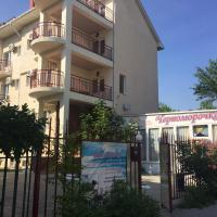 Гостевой дом Черноморочка