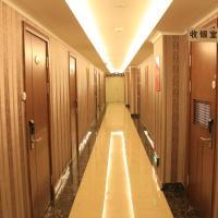 Hotels, Hanshi Hotel Yanji