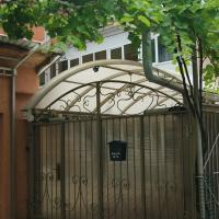 Гостевой дом Волжаночка