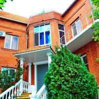 Гостевой дом Натали на Циолковского