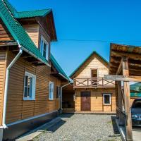 Мини-гостиница Кедровый Дом Кочиевских