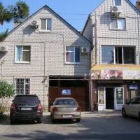 Гостевой дом Светлана на Самбурова