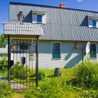 Гостевой дом На Машинистов 21а