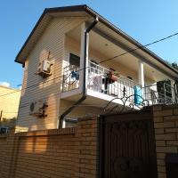 Гостевой дом Татьяна на Новороссийской