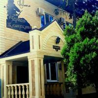 Отель Черная Жемчужина