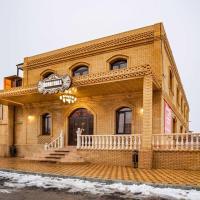 Гостевой дом Ronai Holl