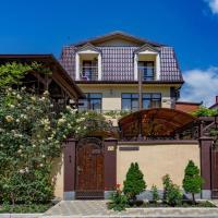 Гостевой дом Четыре сезона на Короленко