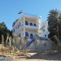 Bed and breakfasts, Nubian Lotus