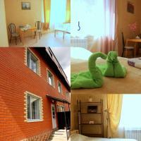 Гостевой дом На Урицкого